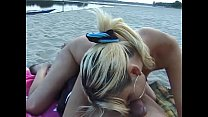 Sex with a cutie girl on the lake Thumbnail