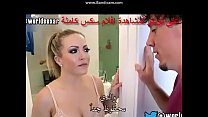 arab sex video full video : http://www.adyou.me/vuh8