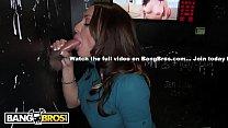 BANGBROS - Latin MILF Vanessa Luna Loves Sucking Dicks, Visits Glory Hole Preview