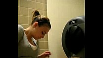 Pleasuring at the toilet