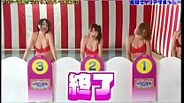 Japanese Game show