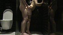 Casal Tuga - Sexo No Chuveiro do Hotel