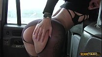 Enormous ass brunette client stips and gets pussy pummeled hard