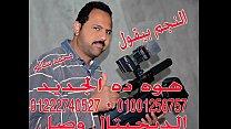 النجم محمد سالم ورقص الفروسيه - YouTube.FLV