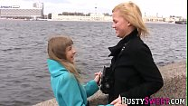 Big tittied teen rubs box