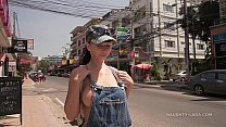 The denim overalls with no top in public porn image