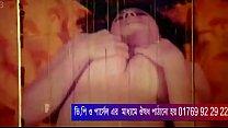Bangla big boobs vabi u09acu09beu0982u09b2u09be u099au09c1u09a6u09beu099au09c1u09a6u09bfu09b0 u09adu09bfu09a1u09bfu0993 Thumbnail