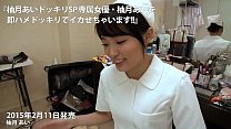Free download video bokep Yuzuki Ai - Sex Pank Show(prestige)