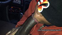 Instagram Superhead @therealdominicanlipz Sloppy Head In The Car- DSLAF thumbnail