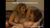 Lesbian Busty Babes 80's Fingering