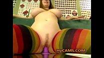 Busty Hottie Riding Dildo In Mirror thumbnail