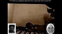 صفاء فرج مدرسة مشتهر فشقة دعارة طوخ 1 - download porn videos