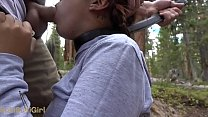 Wilderness Wednesday PUBLIC BJ and Creampie on a busy hiking trail sukisukigirl porn thumbnail
