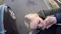 MyDirtyHobby - Lucy-Cat - Bonde Instagram teen public anal Vorschaubild