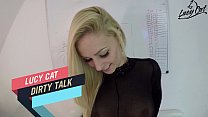 MyDirtyHobby - Lucy-Cat - Bonde Instagram teen public anal thumbnail