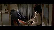 sex scene from akaokasu pornhub video