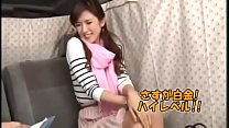 SEXレズ 素人 JKスカウトハメ撮り美少女をホテルに連れ込んでハメたった 崩壊アクメ》【即ハマる】アクメる大人の動画