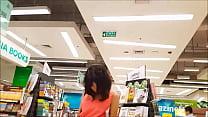 Hidden Cam Girl In A Bookstore - Watch Full At Boy2Milf.xyz