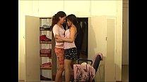 016 kissing