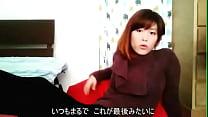 Masako Macaron Escort Japan-Italia