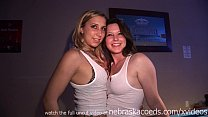 real behind the scenes of a wet tshirt contest party girls are awesome preview image