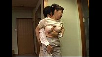 Japanese step mom milf with big tits getting pleasured