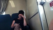 Atrractive female Bulge Watching on the Train thumbnail