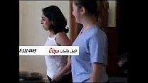 18006 سكس جماعي عربي نيك حار رائع preview