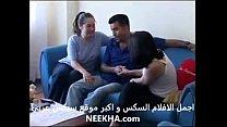 16908 سكس جماعي عربي نيك حار رائع preview