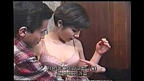 หนังเก่าเกาหลีเย็ดกันดูเด็ดเผ็ดมันจัดจ้านมากๆต้องดูเลยเย็ด