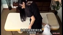 Japanese schoolgirl massage(https://youtu.be/obOiNCvoLM8) pornhub video