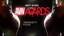 2016 AVN Awards - Best In Sex (Trailer)