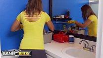 BANGBROS - Brick Danger's New Latin Maid, Mariah, Gets The Job Done