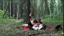 Image: Busty granny having fun in the forest