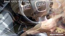 skinny Eastern European bunny live on POV car f...