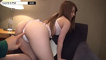 Rui japanese amateur sex(shiroutotv)