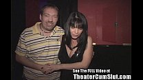 Fake Tit MILF Ass Fucked In Porn Theater - 9Club.Top