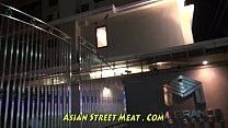 ixxxtube - glowing palm sugar flesh thailand pickup thumbnail