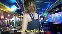 Glowing Palm Sugar Flesh Thailand Pickup