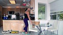 BANGBROS - Alison Tyler Gets A Big Bonus At Her New Job. - 9Club.Top