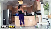 Alison Tyler Gets A Big Bonus At Her New Job. - stephania mafra xvideos.com thumbnail