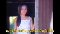 cartoon tube.com • Khmer Sex New 080 thumbnail