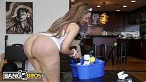 BANGBROS - Big Booty Latina Maid Samantha Bell ...'s Thumb