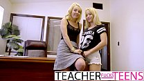 Teacher caught and has first time threesome with teens thumbnail