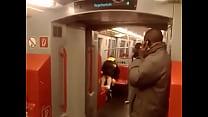 Sex In Subway Vienna, Austria Sex In Wiener U-Bahn