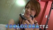 Janpanese cute girl gives blow job and massage
