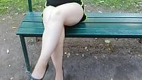 Crossed Legs In Park