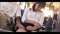 Free download video bokep Saya Tachibana JAV UNCENSORED
