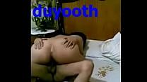dayoth صورة