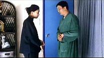 xxxจีนเย็ดกับเมียเพื่อนตอนเพื่อนฝากให้ดูแลเมียจัดหนักรูหีคาเตียงนอน